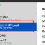 iOSデバイスからProvisioningProfile(プロビジョニングプロファイル)を削除する方法
