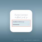 iOSアプリのアップデート申請手順(2015年9月版)